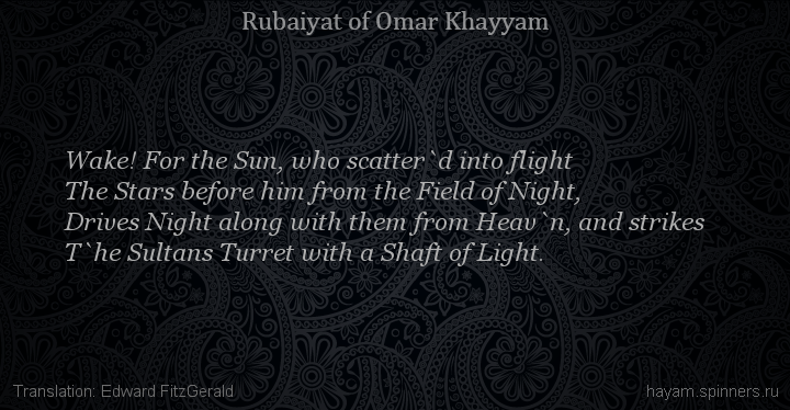 Wake! For the Sun, who scatter`d into flight