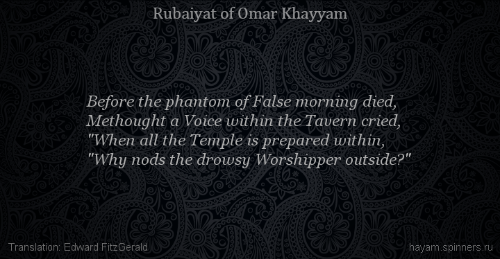 Before the phantom of False morning died,