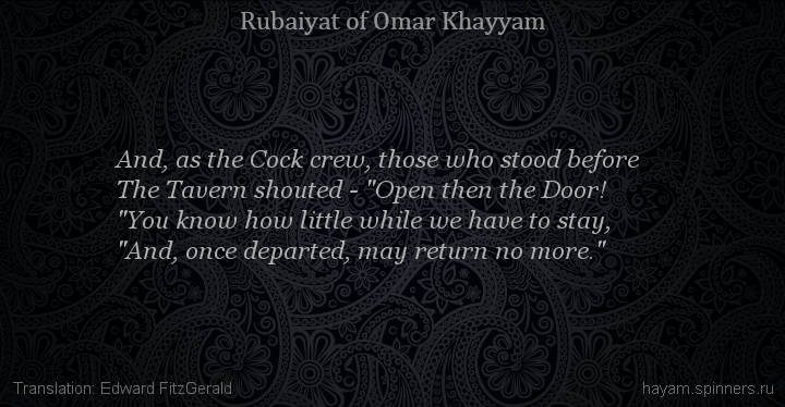 And, as the Cock crew, those who stood before