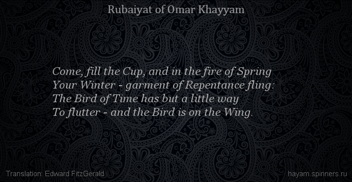 Come, fill the Cup, and in the fire of Spring