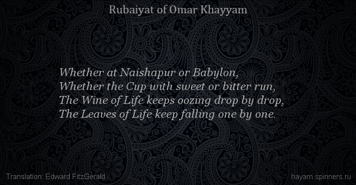 Whether at Naishapur or Babylon,