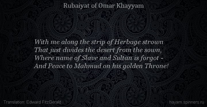 With me along the strip of Herbage strown