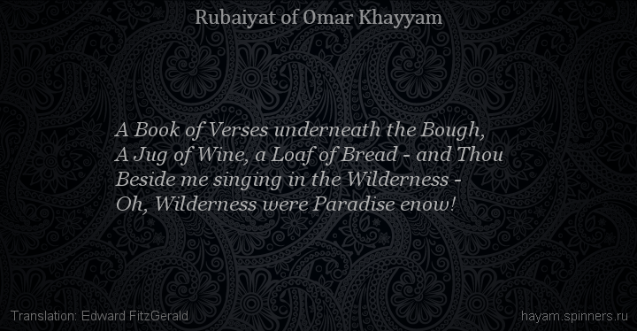 A Book of Verses underneath the Bough,