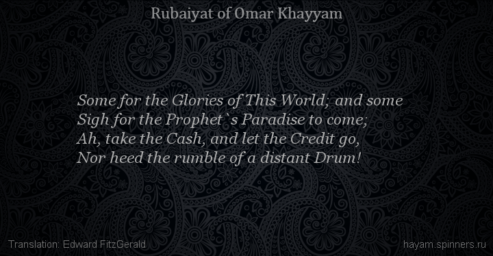 Some for the Glories of This World; and some