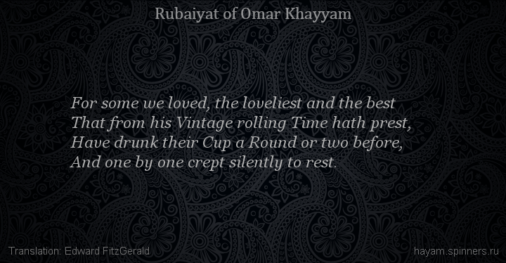 For some we loved, the loveliest and the best