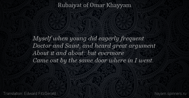 Myself when young did eagerly frequent