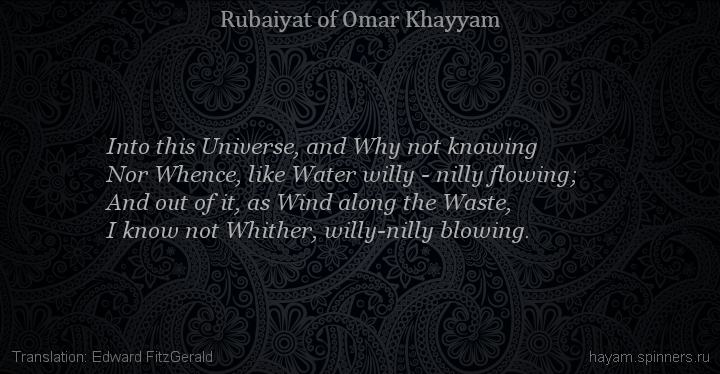 Into this Universe, and Why not knowing