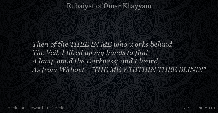 Then of the THEE IN ME who works behind