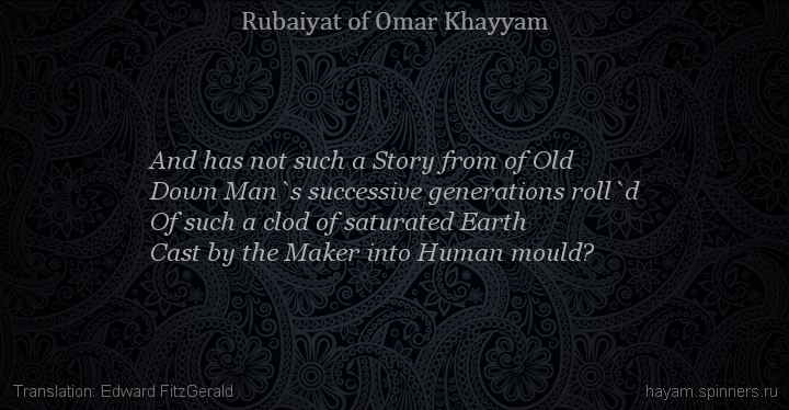 And has not such a Story from of Old