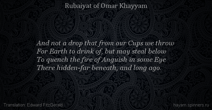 And not a drop that from our Cups we throw