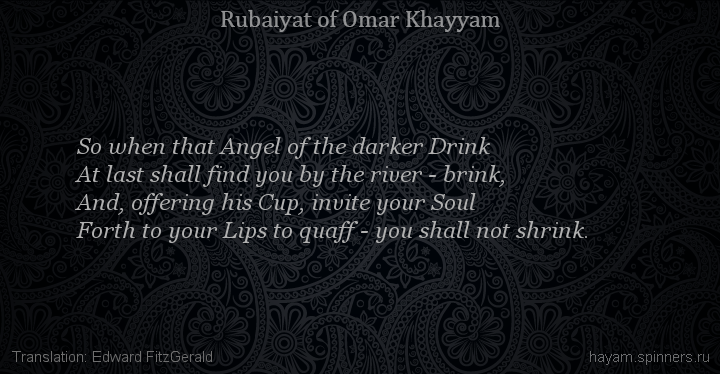 So when that Angel of the darker Drink