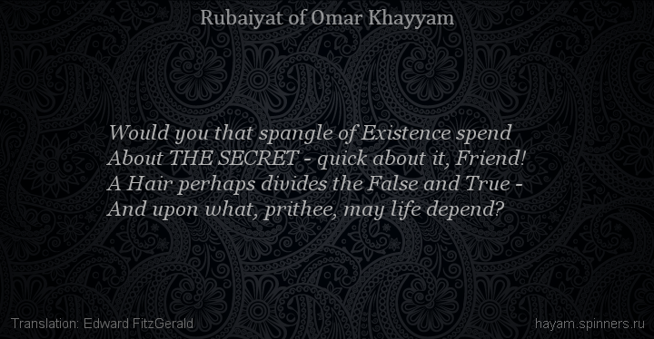 Would you that spangle of Existence spend