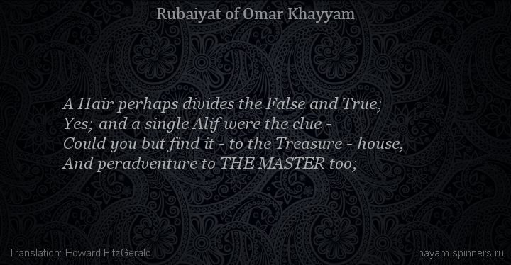 A Hair perhaps divides the False and True;