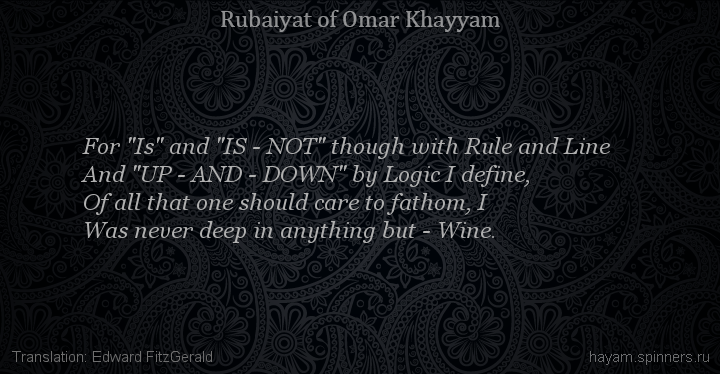 "For ""Is"" and ""IS - NOT"" though with Rule and Line