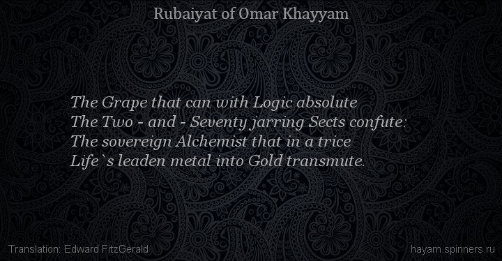 The Grape that can with Logic absolute