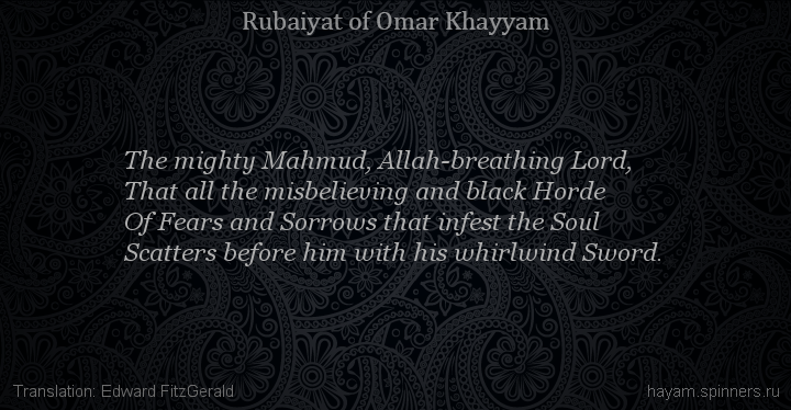The mighty Mahmud, Allah-breathing Lord,
