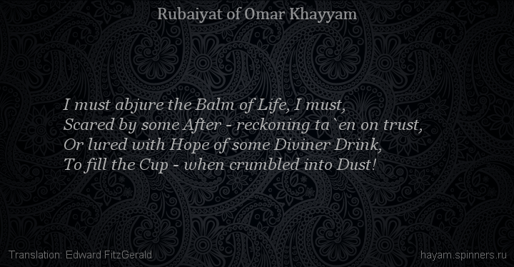 I must abjure the Balm of Life, I must,