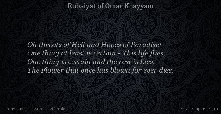 Oh threats of Hell and Hopes of Paradise!