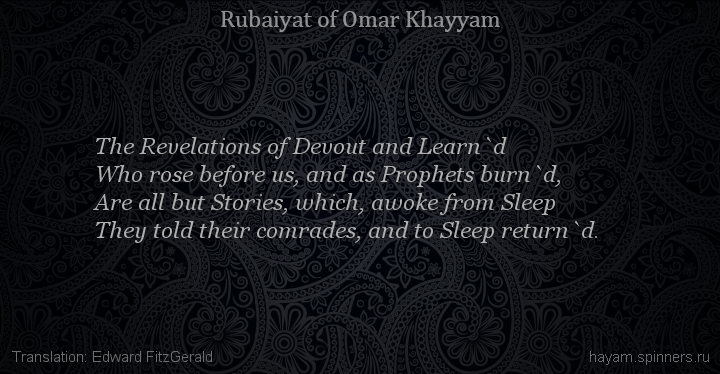 The Revelations of Devout and Learn`d