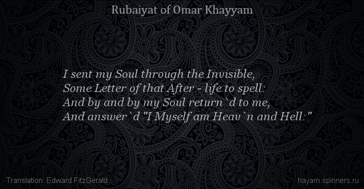 I sent my Soul through the Invisible,