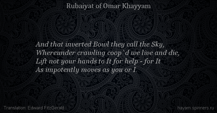 And that inverted Bowl they call the Sky,