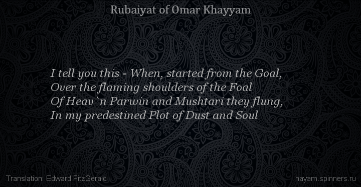 I tell you this - When, started from the Goal,