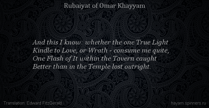 And this I know: whether the one True Light