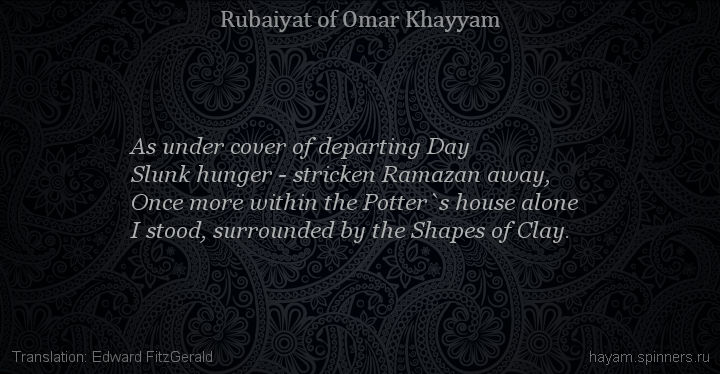 As under cover of departing Day