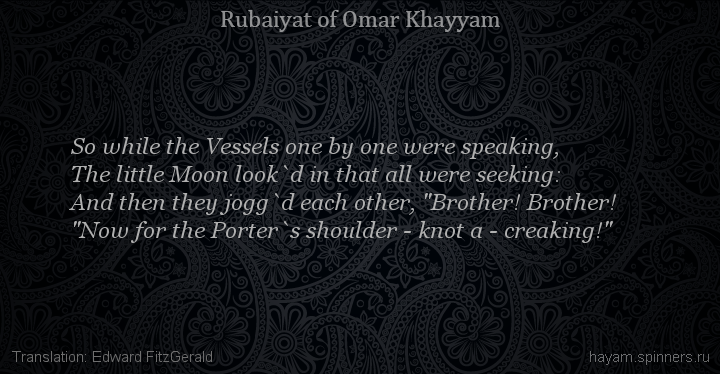So while the Vessels one by one were speaking,