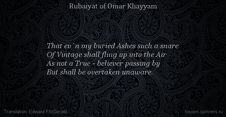 That ev`n my buried Ashes such a snare