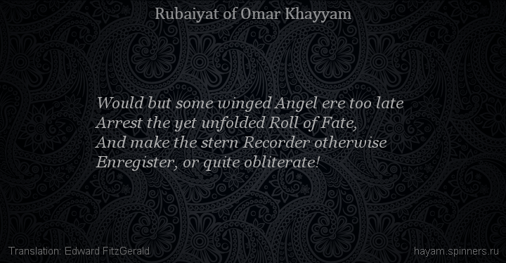 Would but some winged Angel ere too late