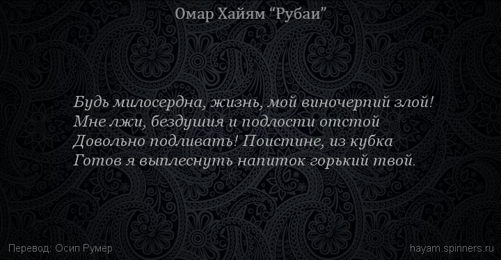 Russian Bible: Psa-56